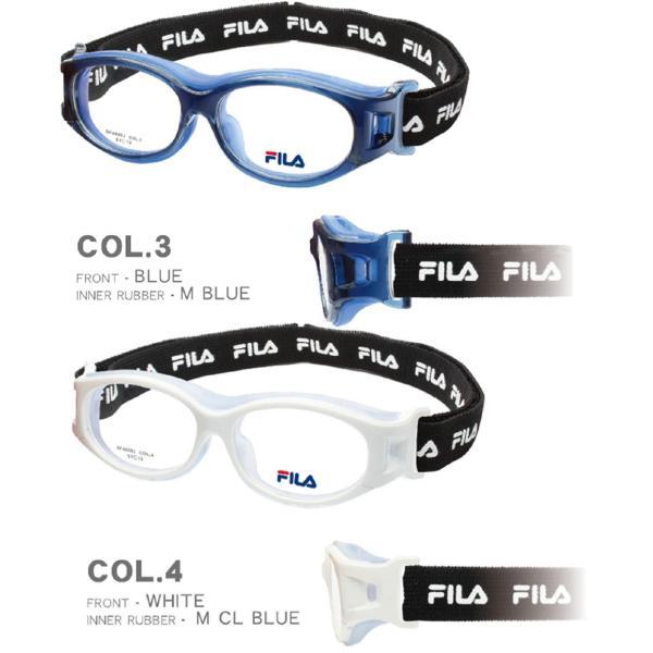 メガネ 度付き 度つき スポーツ 度付きメガネ  フィラ 子供用 保護 度付き メガネ 眼鏡 めがね 1.67超薄型レンズまで選べる度付き|glasscore|04