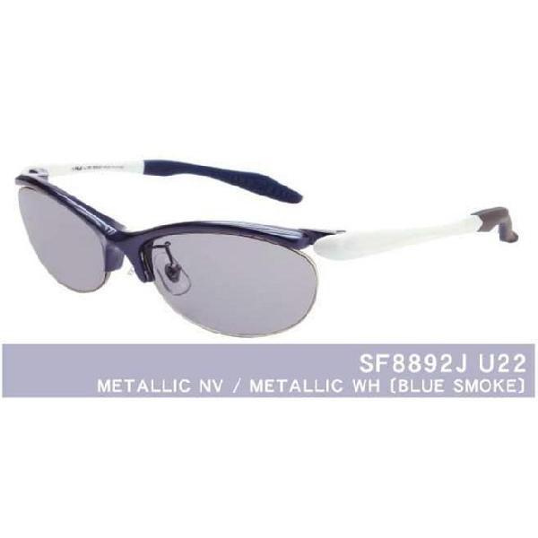 メガネ 眼鏡 めがね 度付きメガネ FILA/フィラスポーツ8892 1.74超薄型非球面レンズ カラーレンズ 度付き メガネセット サングラス|glasscore|04