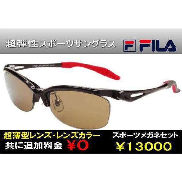 メガネ 眼鏡 めがね 度付きメガネ FILA/フィラスポーツ8894 1.74超薄型非球面レンズ カラーレンズ 度付き メガネセット サングラス|glasscore