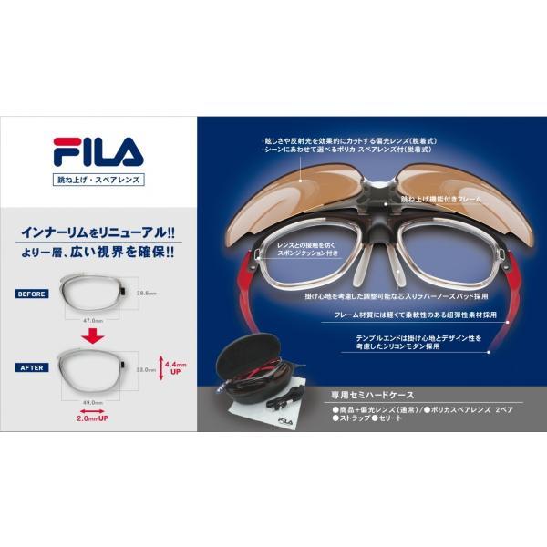 メガネ 眼鏡 めがね 度付きメガネ FILA/フィラスポーツ 跳ね上げ 8932 1.74超薄型非球面レンズ カラーレンズ 度付き メガネセット サングラス
