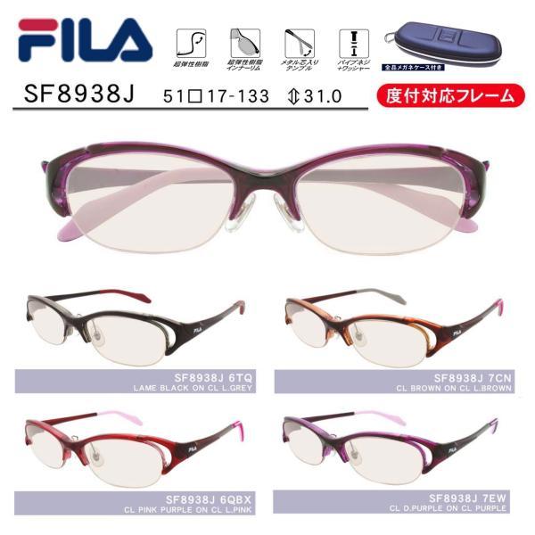 メガネ 眼鏡 めがね FILA/フィラスポーツ8938 1.74超薄型非球面レンズ カラーレンズ 度付き メガネセット サングラス glasscore