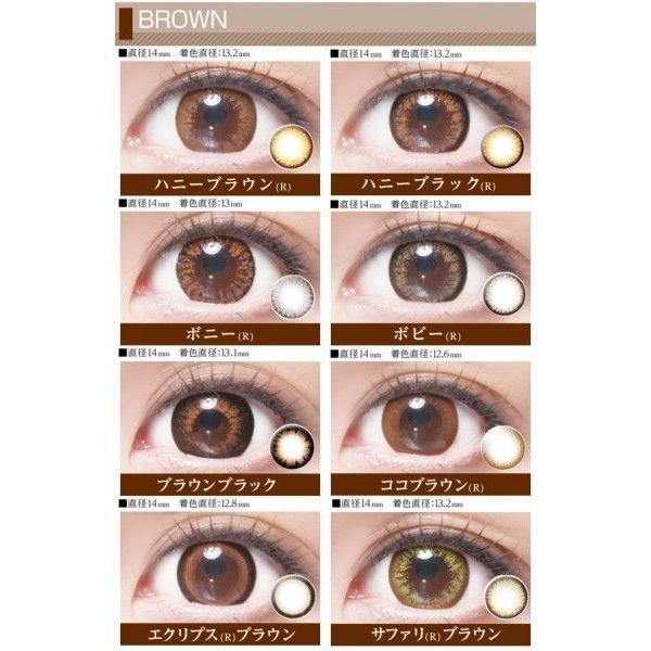日本製 度あり 度なし 1ヶ月 フォーリンアイズ ブラウンシリーズ 1箱2枚入り カラコン カラーコンタクトレンズ|glasscore|02