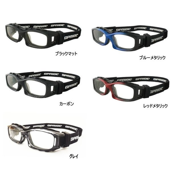 メガネ 度付き 度つき スポーツ 度付きメガネ  GP−94M 大人用 保護 度付きメガネ 眼鏡 めがね 1.67超薄型レンズまで選べる度付き|glasscore|02