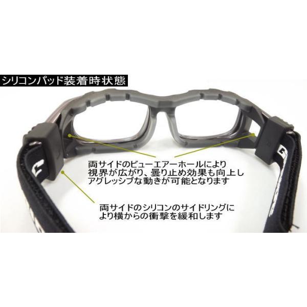 メガネ 度付き 度つき スポーツ 度付きメガネ  GP−94M 大人用 保護 度付きメガネ 眼鏡 めがね 1.67超薄型レンズまで選べる度付き|glasscore|03