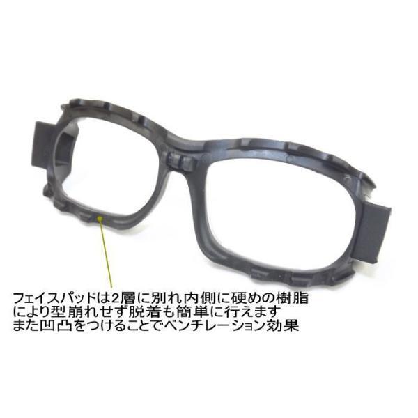 メガネ 度付き 度つき スポーツ 度付きメガネ  GP−94M 大人用 保護 度付きメガネ 眼鏡 めがね 1.67超薄型レンズまで選べる度付き|glasscore|04