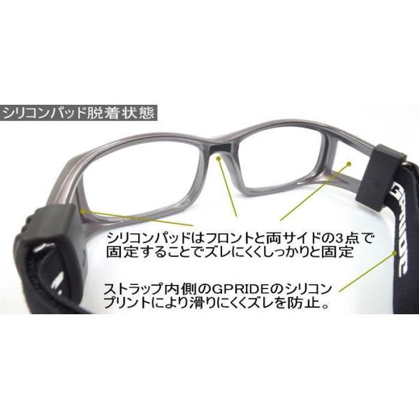 メガネ 度付き 度つき スポーツ 度付きメガネ  GP−94M 大人用 保護 度付きメガネ 眼鏡 めがね 1.67超薄型レンズまで選べる度付き|glasscore|05