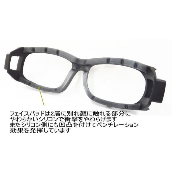 メガネ 度付き 度つき スポーツ 度付きメガネ  GP−94M 大人用 保護 度付きメガネ 眼鏡 めがね 1.67超薄型レンズまで選べる度付き|glasscore|06