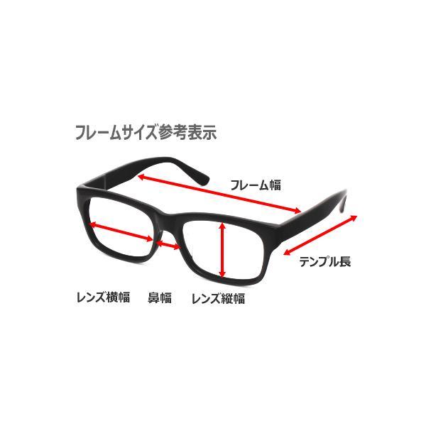 メガネ 度付き 度つき スポーツ 度付きメガネ  GP−94M 大人用 保護 度付きメガネ 眼鏡 めがね 1.67超薄型レンズまで選べる度付き|glasscore|07