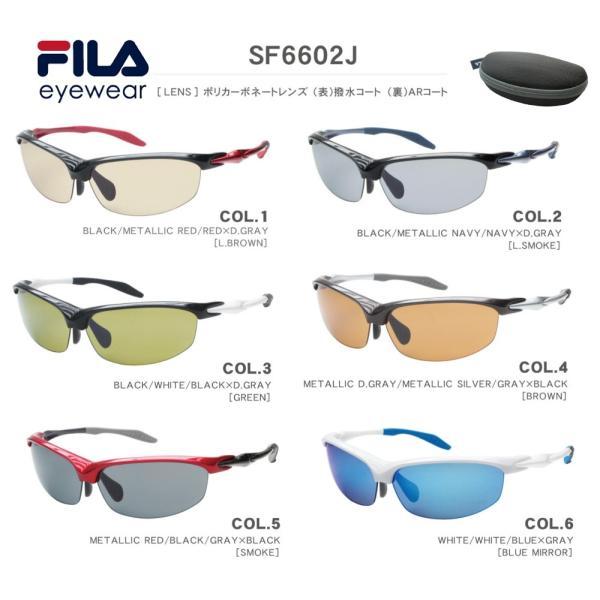 メガネ 度付き FILA 度付きメガネ フィラスポーツ サングラス SF6602F メガネ 眼鏡 めがね 1.74超薄型非球面レンズ カラーレンズ度付き サングラス|glasscore|02
