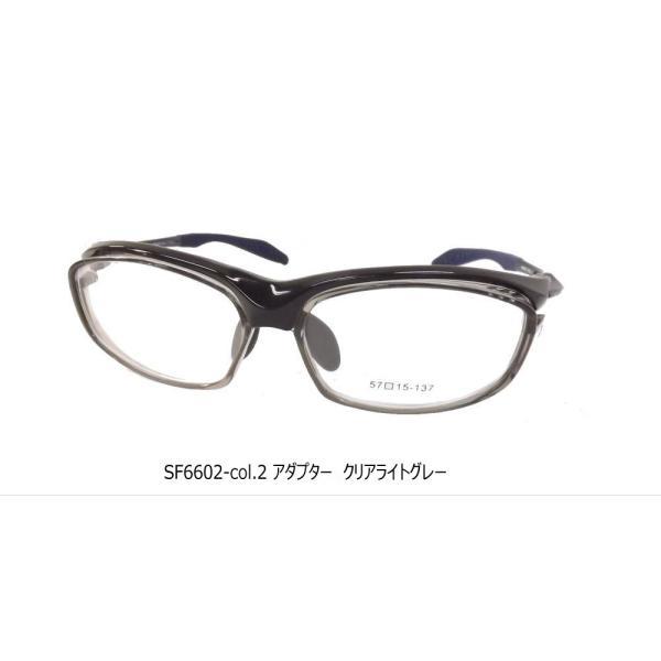 メガネ 度付き FILA 度付きメガネ フィラスポーツ サングラス SF6602F メガネ 眼鏡 めがね 1.74超薄型非球面レンズ カラーレンズ度付き サングラス|glasscore|03