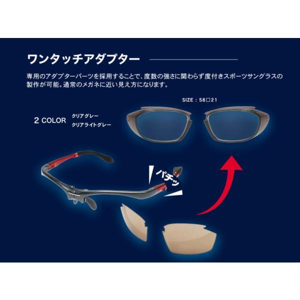 メガネ 眼鏡 めがね FILA/フィラスポーツ SF7701 折りたたみ 1.74超薄型非球面レンズ カラーレンズ 度付き メガネセット サングラス|glasscore|02