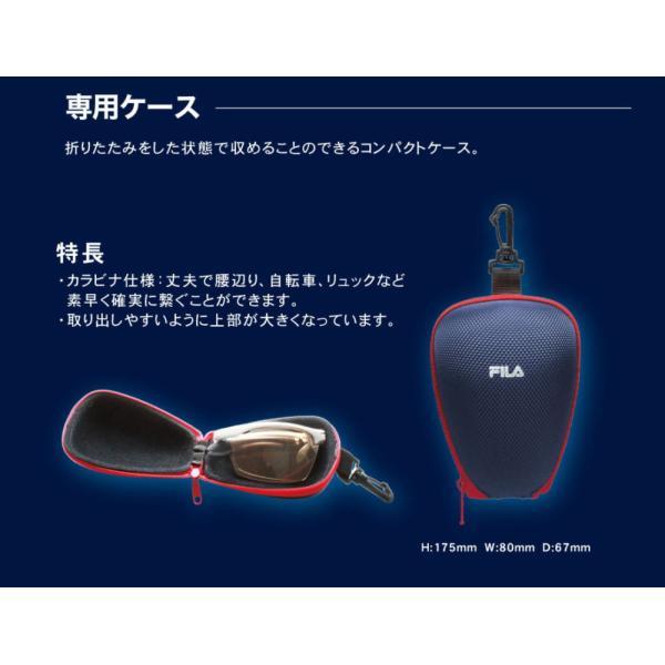 メガネ 眼鏡 めがね FILA/フィラスポーツ SF7701 折りたたみ 1.74超薄型非球面レンズ カラーレンズ 度付き メガネセット サングラス|glasscore|03