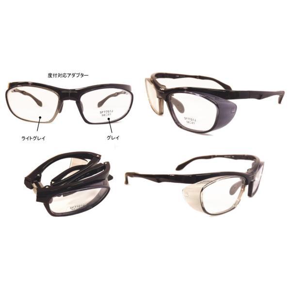 メガネ 眼鏡 めがね FILA/フィラスポーツ SF7701 折りたたみ 1.74超薄型非球面レンズ カラーレンズ 度付き メガネセット サングラス|glasscore|04