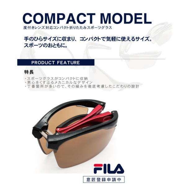 メガネ 眼鏡 めがね FILA/フィラスポーツ SF7701 折りたたみ 1.74超薄型非球面レンズ カラーレンズ 度付き メガネセット サングラス|glasscore|05