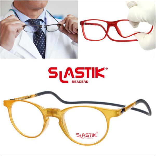 メガネ 度付き リーディンググラス 度付 首掛け スラスティック soho014honeygray 1.6薄型非球面度付きレンズ