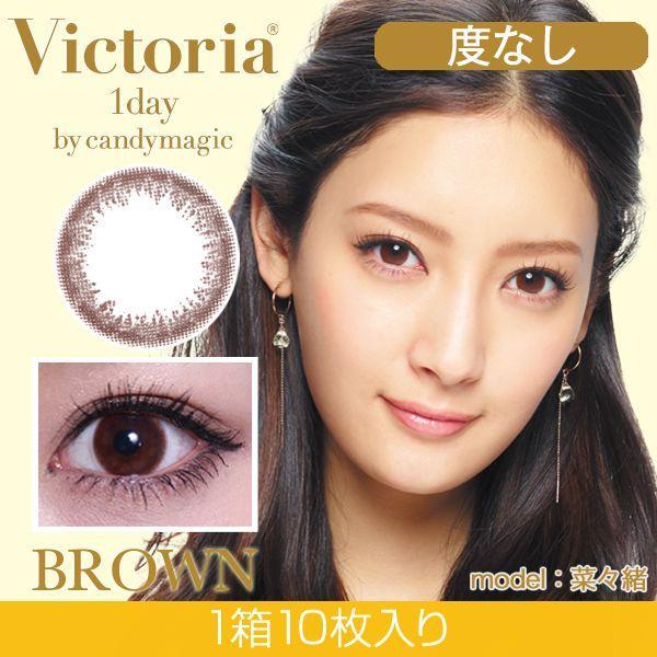 度なし Victoria 1day/ヴィクトリアワンデー 1箱10枚入り カラコン カラーコンタクトレンズ|glasscore|03