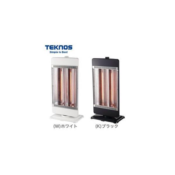 テクノス カーボンヒーター 900W 450W 管2灯 CHM-4531
