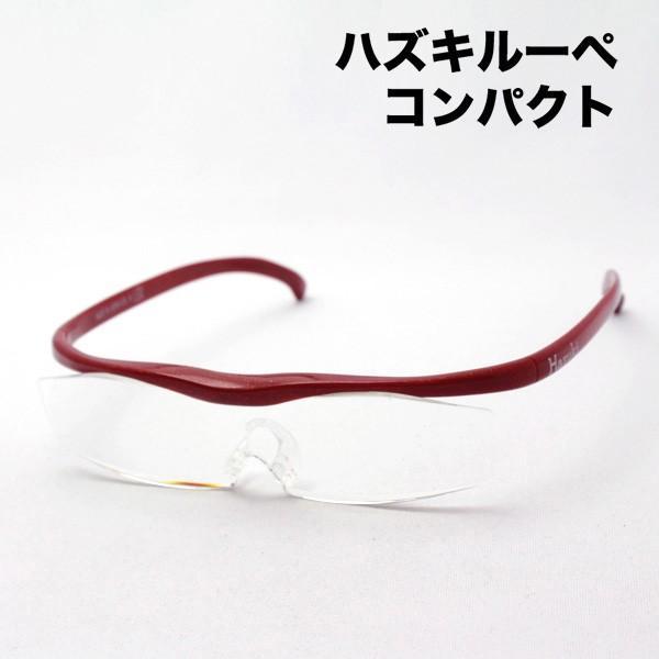 ハズキルーペ コンパクト 1.32倍 1.6倍 1.85倍 レッド ハズキ HAZUKI 拡大鏡 Made In Japan スクエア
