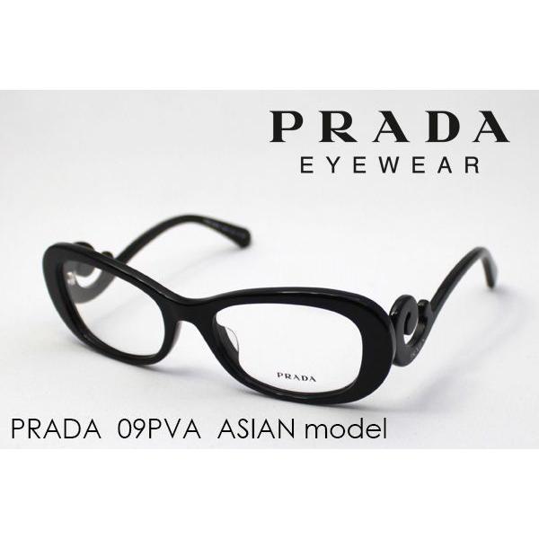 プラダ メガネ ミニマルバロック プレミア生産終了モデル PRADA PR09PVA 1AB1O1|glassmania