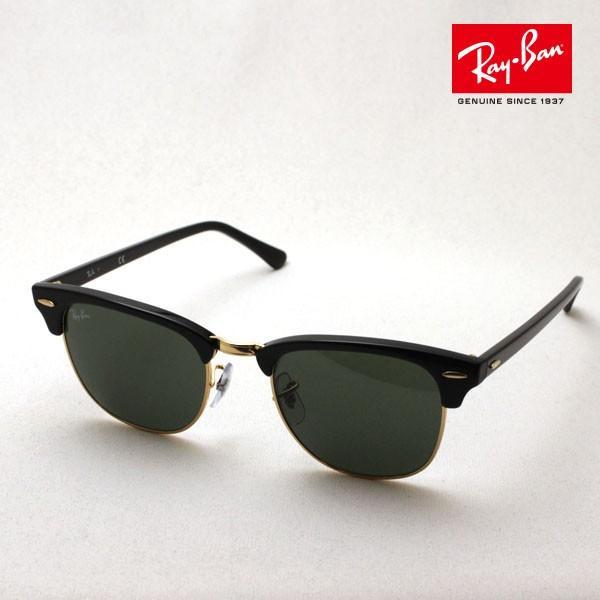 レイバン サングラス 大ヒットモデル Ray-Ban クラブマスター RB3016 W0365 RB3016F W0365 glassmania