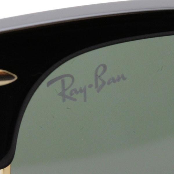 レイバン サングラス 大ヒットモデル Ray-Ban クラブマスター RB3016 W0365 RB3016F W0365 glassmania 13