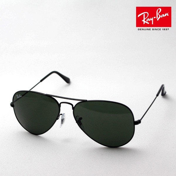 レイバン サングラス 大ヒットモデル Ray-Ban RB3025 L2823 glassmania