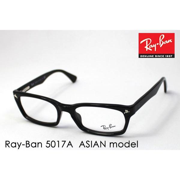 レイバン メガネ Ray-Ban 伊達メガネ RX5017A 2000 glassmania