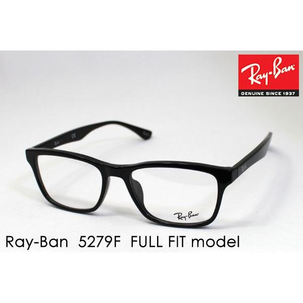 レイバン メガネ Ray-Ban 伊達メガネ RX5279F 2000|glassmania