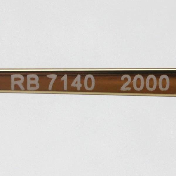 レイバン メガネ 大ヒットモデル Ray-Ban 伊達メガネ RX7140 2000|glassmania|08