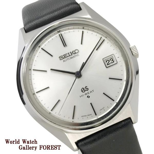 GrandSeikoグランドセイコー5645-7010ヴィンテージアンティーク自動巻き中古メンズ腕時計外装仕上げ済み