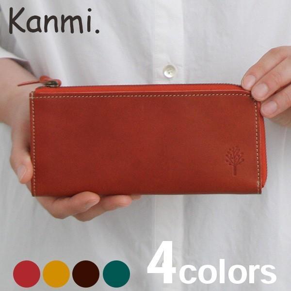 the latest 5236e a9df8 ドロップツリー L型 ロングウォレット 日本製 Kanmi./カンミ 長財布 本革 使用 手触りの良い ロングジッパー 長財布