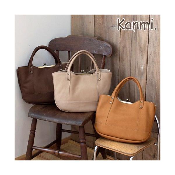 Kanmi. ( カンミ ) ミルフィーユガマ口 バッグ / 日本製 /  本革 使用 / がまぐち バッグ|glencheck