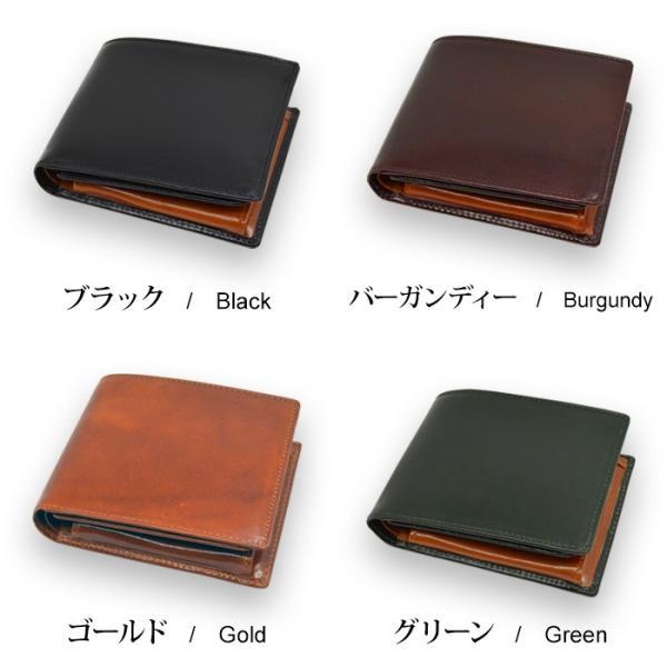 e91b1d6dde2f ... 財布 二つ折り財布 メンズ 二つ折り イタリア製 オリーチェレザー box型小銭入れ 本 ...