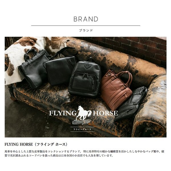 416a011b7acf ... ブリーフケース メンズ 本革 肩掛け ホースレザー3WAYバッグ FLYING HORSE フライングホース ショルダーバッグ
