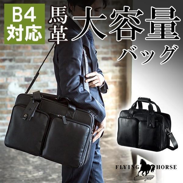c97fab04d922 ホースレザーシステムオーガナイザーFLYING HORSE/フライングホース|glencheck ...