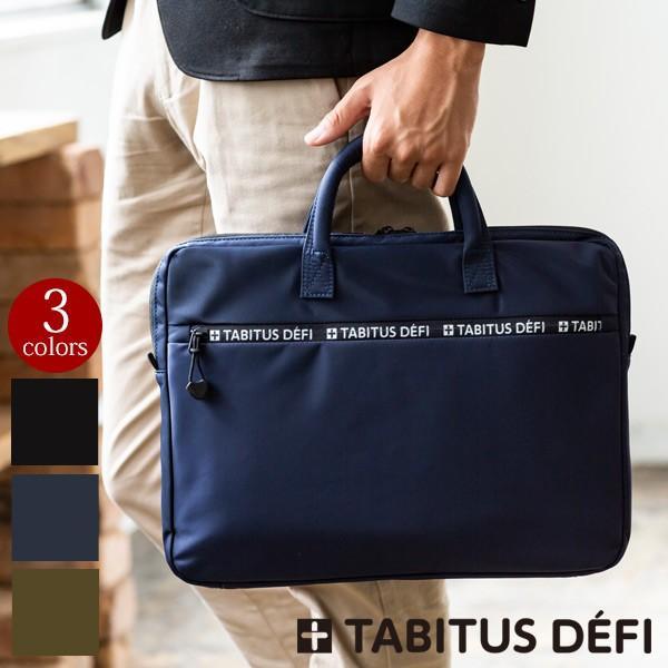 コンパクトブリーフ[TABITUS defi/タビタス デフィ][JA]|glencheck