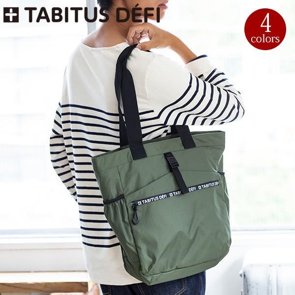 ポケッタブルトートバッグ[TABITUS defi/タビタス デフィ][JA]|glencheck