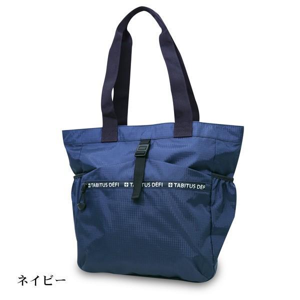 ポケッタブルトートバッグ[TABITUS defi/タビタス デフィ][JA]|glencheck|02