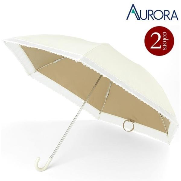 晴雨兼用折り畳み傘 オーロラ JA|glencheck