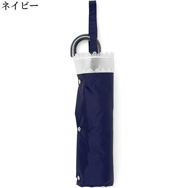 晴雨兼用折り畳み傘 オーロラ JA|glencheck|02