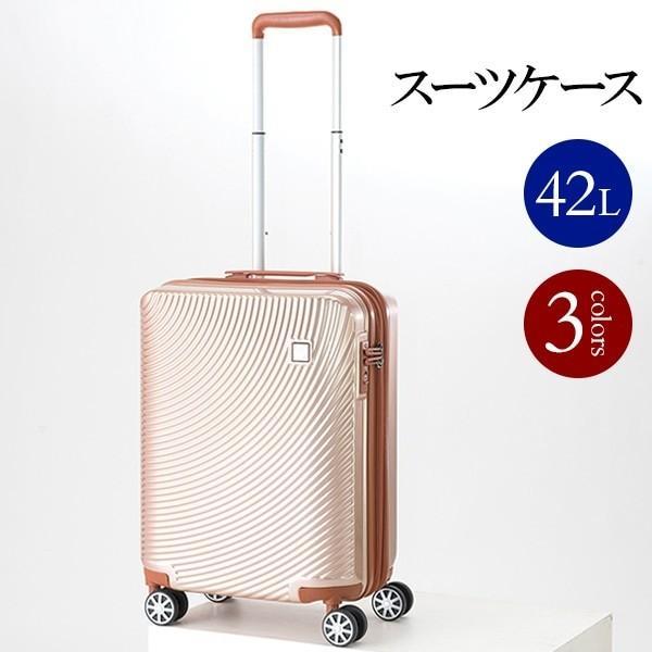 スーツケース 47cm JAL ORIGINAL JALオリジナル JA
