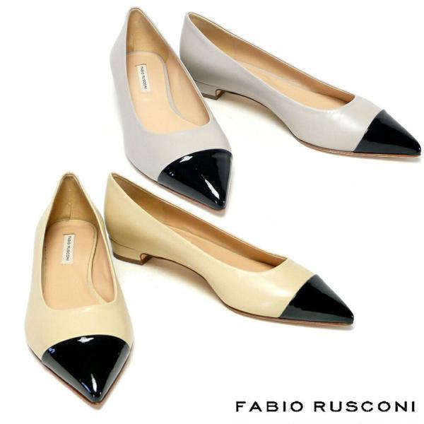 ファビオルスコーニ FABIO RUSCONI レザー ポインテッドトゥ コンビパンプス ヒール2cm S4108<br>レディース シューズ パンプス 痛くない ローヒール フラ