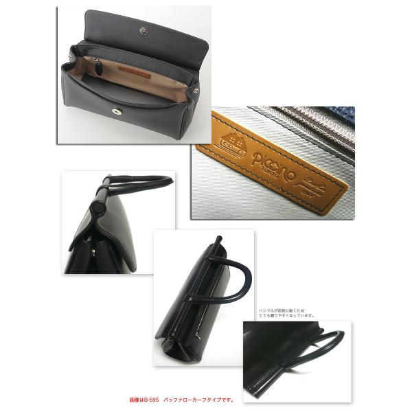 PERLINGER/ペリンガー カーフシュリンク フォーマル ハンドバッグ H595
