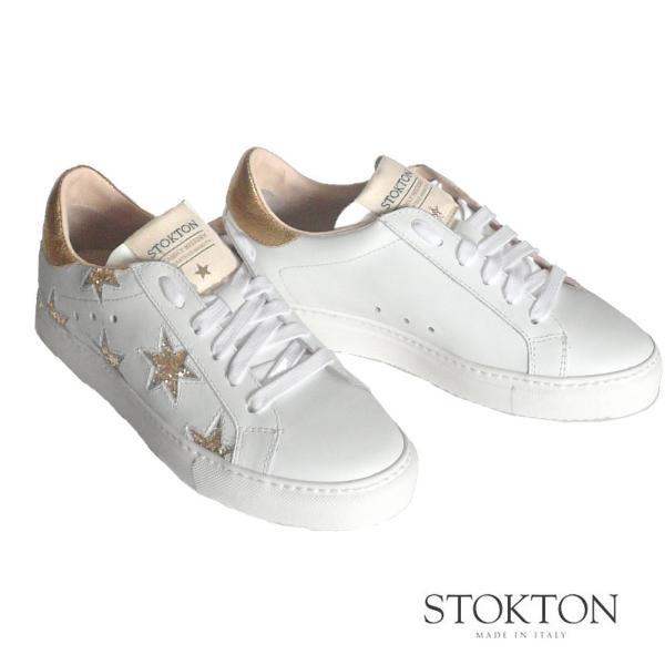 ストックトン STOKTON 星柄 レザースニーカー ホワイト×ゴールド 352D-bianco-oro