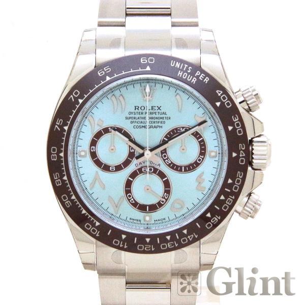 premium selection afcda 3c690 ロレックス(ROLEX)デイトナ プラチナ アイスブルー アラビアダイヤル 116506〔腕時計〕〔メンズ〕〔海外限定〕〔新品〕