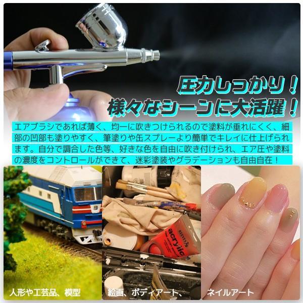 エアーブラシ&コンプレッサーセット 充電式 ノズル口径0.3mm コードレス エアブラシ スプレーガン コンプレッサー|glmall|04