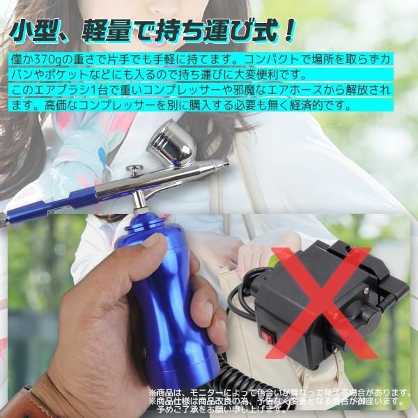 エアーブラシ&コンプレッサーセット 充電式 ノズル口径0.3mm コードレス エアブラシ スプレーガン コンプレッサー|glmall|05