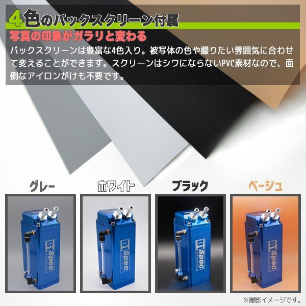 撮影ブースLED400 / テントブース 商品撮影 小物撮影に最適