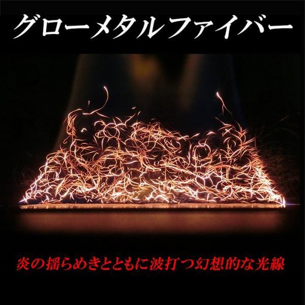 |ファイヤーSプレイス グローメタルファイバー 5g バイオエタノール暖炉用アクセサリー 繰り返し使…