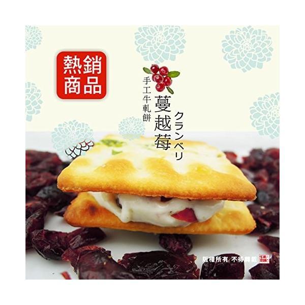 台湾手土産 ヌガー ビスケット 夜更かし デザート 職人手作り (ミックス味)牛軋糖 ぬがー ヌガー 飴|global-work|03